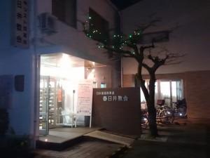 2015.12.24-讃美礼拝-入口