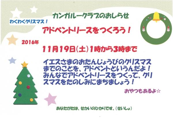 2016-11-19-kangaru-600